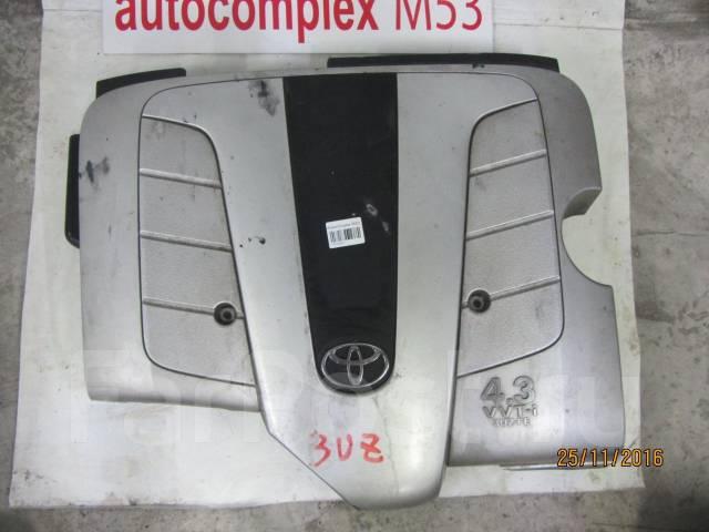 Крышка двигателя. Lexus: GS300, GS350, GS430, GS460, LS430, GS400, SC430 Двигатель 3UZFE