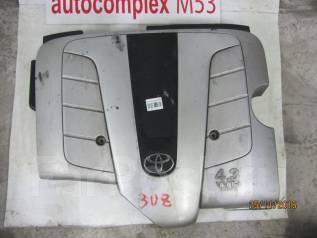 Крышка двигателя. Lexus: GS460, GS350, GS300, LS430, GS430, GS400 Toyota GS300, UZS161, UZS190 Toyota GS30, UZS190 Toyota GS350, UZS190 Двигатель 3UZF...