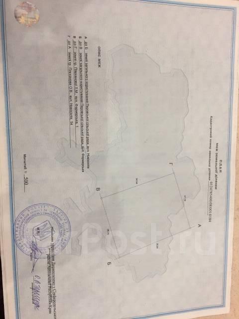 Продам участок Симферопольский р-н с. Ключи. 3 000 кв.м., собственность, электричество, вода, от агентства недвижимости (посредник)