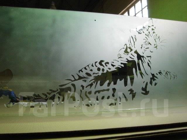 Матирование стекл, зеркал