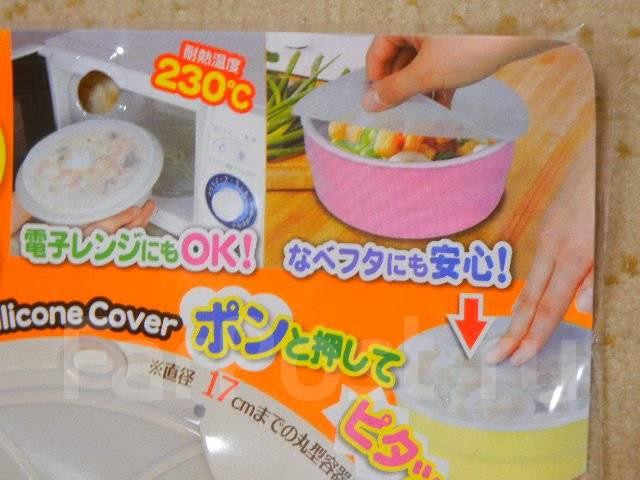 Оригинальные подарки из Японии. Под заказ