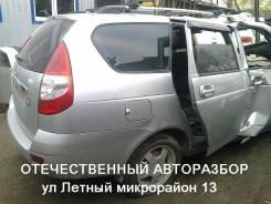 Лада Приора Универсал. 21126
