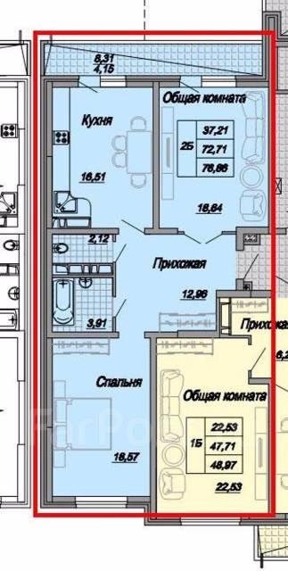 2-комнатная, улица Дальняя 4. ФМР, агентство, 80 кв.м.