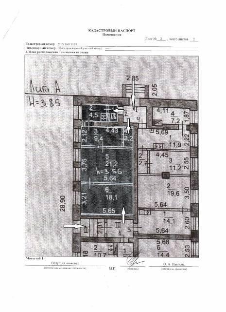 2-комнатная, улица Рында 39. о. Русский, частное лицо, 57 кв.м. План квартиры