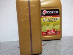 Idemitsu. Вязкость 75W-90, синтетическое