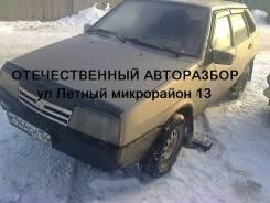 Лада2109, 2000