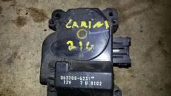 Сервопривод заслонок печки. Toyota Carina, AT210