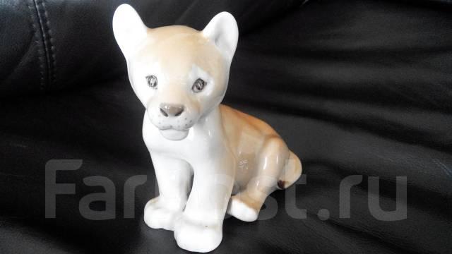Сувенир фарфоровый львёнок ЛФЗ 70-е годы