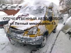 ГАЗ. 322132