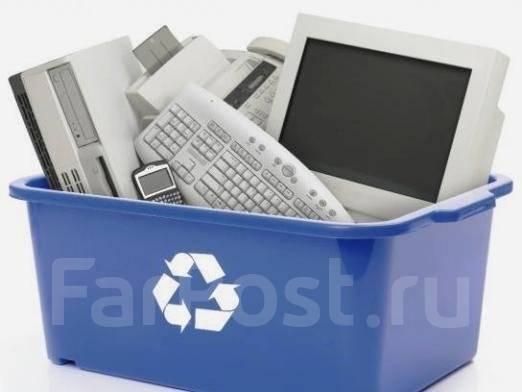 «ВторМеталл» – утилизация компьютерной в Севастополе и Крыму