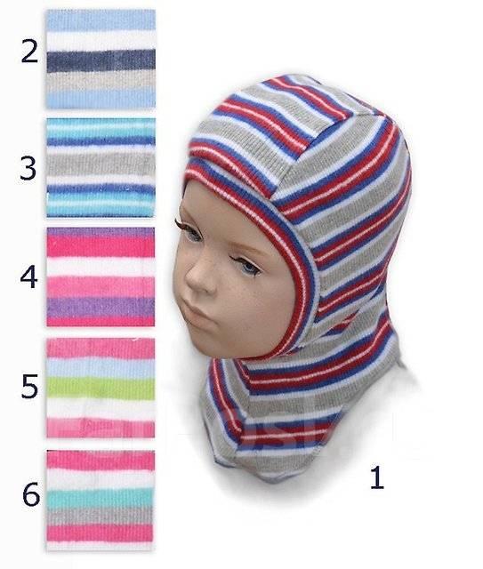 Шапки-шлемы. Рост: 74-80, 80-86, 86-98, 98-104, 104-110 см