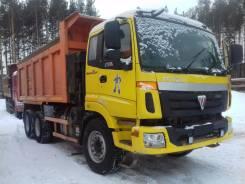 Амур. Самосвал 633201, 9 726 куб. см., 20 000 кг.