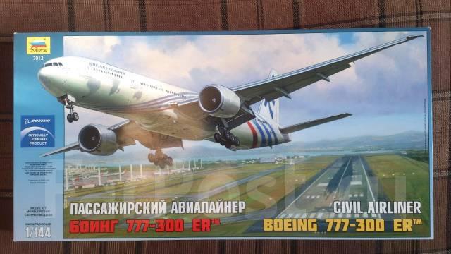 Модель самолёта Boeing-777-300ER 1/144 Звезда + доп декаль Россия new