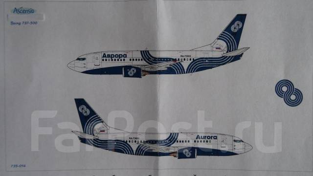 Сборная модель Boeing-737 500 1/144 (DACO) air baltic+Aurora Аврора +