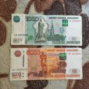 Банкнота 5000? и 1000?