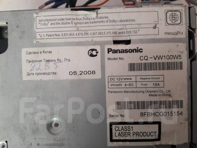 Panasonic CQ-VX100W