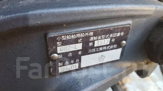 Yamaha. Год: 1995 год, двигатель подвесной, бензин