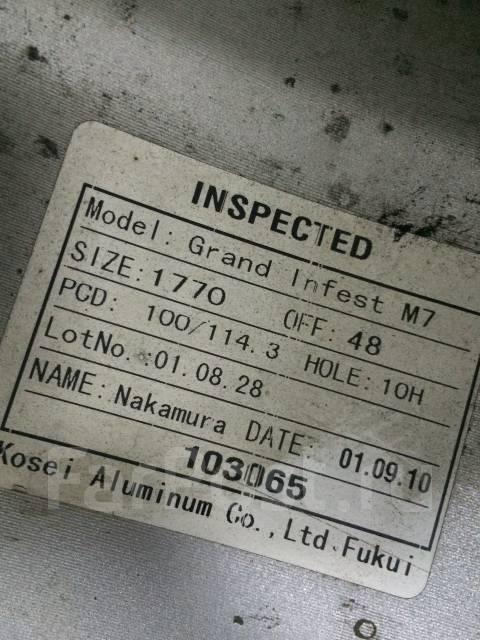 Fuel Nutz D251. 7.0x17, 5x100.00, 5x114.30, ET48, ЦО 73,0мм. Под заказ