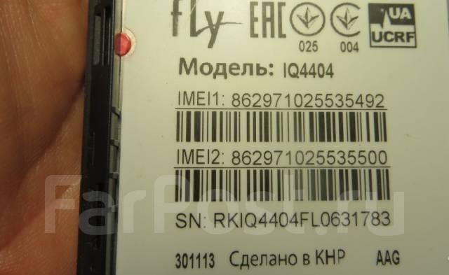Fly IQ4404 Spark. Б/у