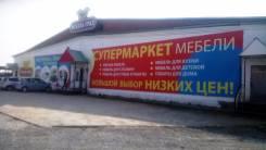 Сдам отдельностоящие торговое помещение. 1 884 кв.м., проспект Находкинский 1ш, р-н находкинский. Дом снаружи