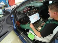 Выездная компьютерная диагностика авто.