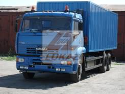 Камаз 65117. Камаз-65117 6Х4 для перевозки взрывчатых и взрывоопасных материалов, 6 700 куб. см., 12 600 кг. Под заказ
