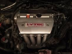 Мотор 2.4 Honda Accord CL9 2002-2007