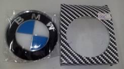 Эмблема. BMW