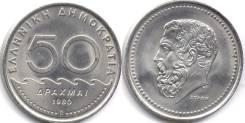 Греция 50 драхм 1984 год (иностранные монеты)