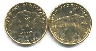 Греция 100 драхм 1999 год (иностранные монеты)