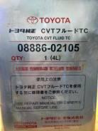 Toyota. Вязкость Cvt