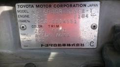 Автоматическая коробка переключения передач. Toyota Lite Ace Noah, CR50 Двигатель 3CT