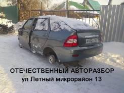 Лада Приора Хэтчбек