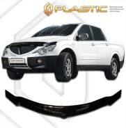 Полупрозрачный Дефлектор капота (exclusive) Classic СА-Пластик