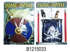 Набор пирата, пакет (в ассорт.)
