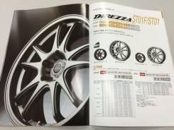 Dunlop. 7.5x18, 5x100.00, ET45