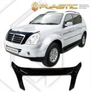 Черный Дефлектор капота (exclusive) Classic СА-Пластик