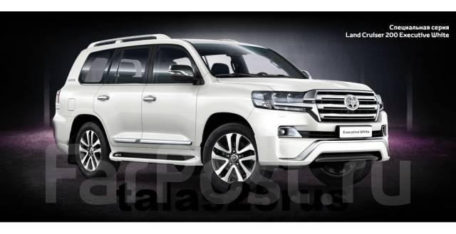 Обвес Executive white для Land Cruiser 200 2016 ( Белый