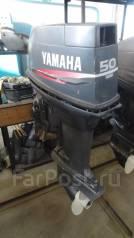 подвесной лодочный мотор продажа хабаровск