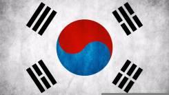 Бизнес с Кореей трудоустройство