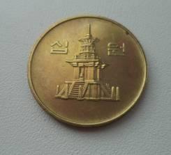 Южная Корея, 10 вон 1990 год