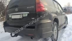Клык бампера. Lexus GX470