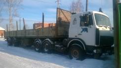 МАЗ 6422А5-322. Продам МАЗ, 1 500 куб. см., 20 000 кг.