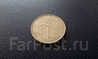 Ирак. 50 филс 1970 года. Пальмы. Большая красивая монета!