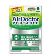 Блокатор вирусов Air Doctor