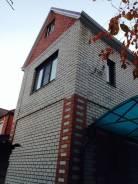 Продам дом в Анапе + гостиничный бизнес. Зеленая 2/3, р-н Анапский, площадь дома 258 кв.м., централизованный водопровод, электричество 15 кВт, отопле...