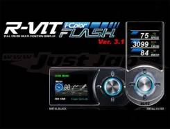 Blitz R Vit i color версия 3.1. Toyota: Tundra, Carina, Celica, Publica, Sequoia, Alphard Hybrid, Alphard, Corona, Caldina, Carina II, Corona Premio...