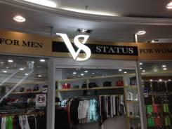 Распродажа женская, мужская одежда.