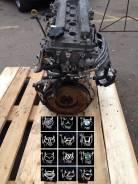 Двигатель Toyota Corolla 120 1.6 3ZZ-FE АКПП