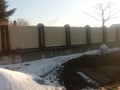 Забор от 800 руб. За погонный метр